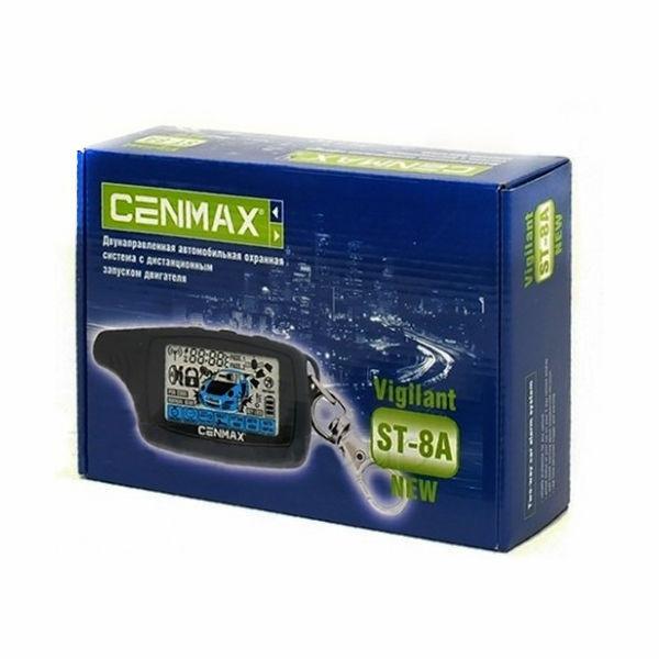 cenmax st 8a сигнализация плставить на безвучный режим